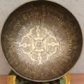 Cuenco Tibetano Tallado a Mano. Tienda Himalaya NB-35.5